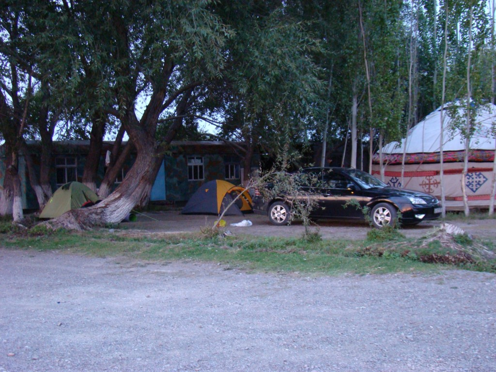 Алтын-Эмель (национальный парк)