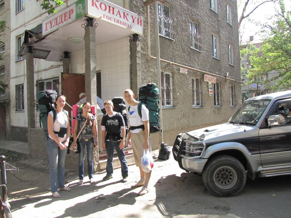 Вход в гостиницу в Казахстана