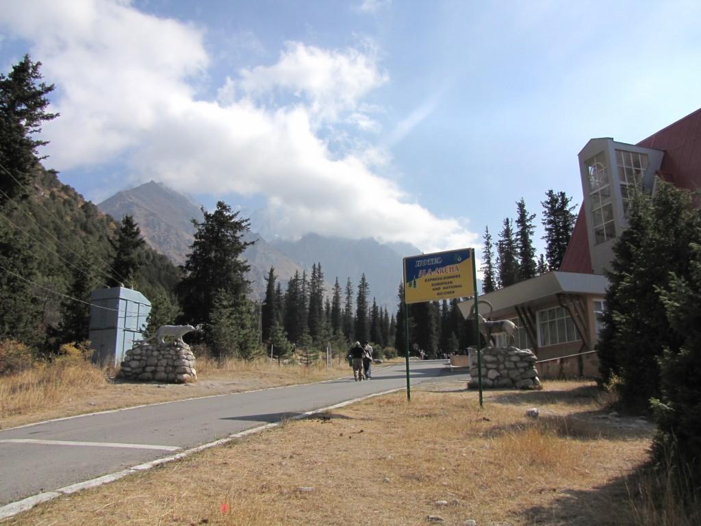 Вход в Ала-Арча (национальный парк)