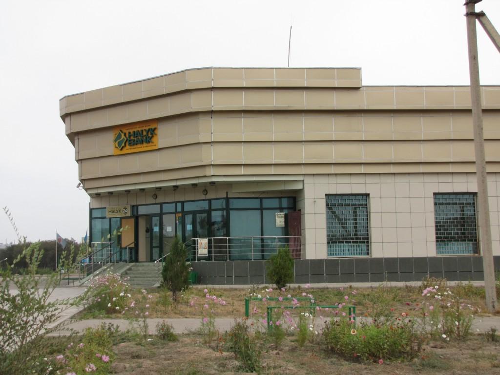 Сарыозек. банк Halik